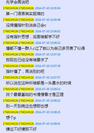 46FE57B4A84A10B71EBB6907C6FAC358