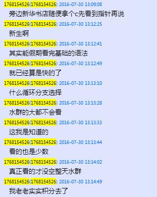 AE3A2F7A7AC2AE44359D326B408FC66A
